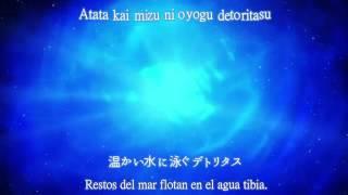 Nagi No Asukara/Ending-Karaoke Full