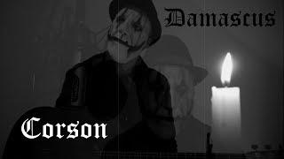 Nathan Gray Collective - Damascus & Corson (acoustic cover)