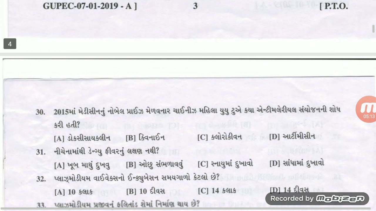 GMC Sanitary inspector Question Paper Solution- MPHW,FPHW