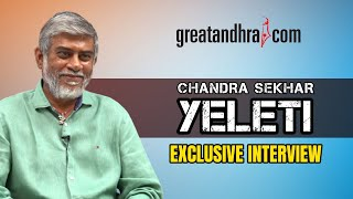 Director Chandrasekhar Yeleti Exclusive Interview | Check Movie | Greatandhra