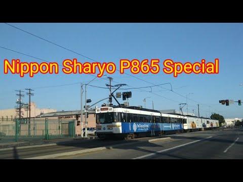 Nippon Sharyo P865 Special
