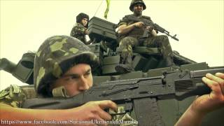 Тартак - Ніхто крім нас (unofficial video)