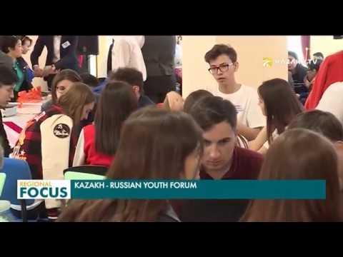 Казакстан-Орусия жаштарынын форуму