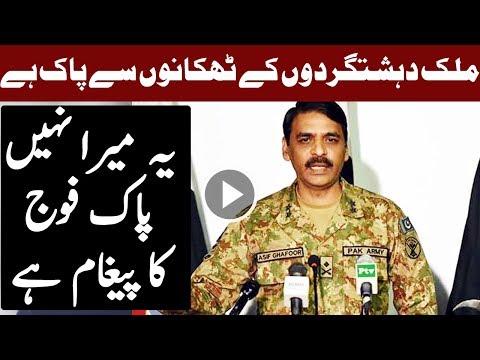 Democracy has no threat from Pakistan Army - DG ISPR