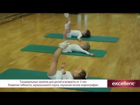 Танцевальная аэробика ТАНЦЫ! ДЕТИ! (2-3)