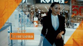 Уроки Красоты с Баян Есентаевой - выпуск 3