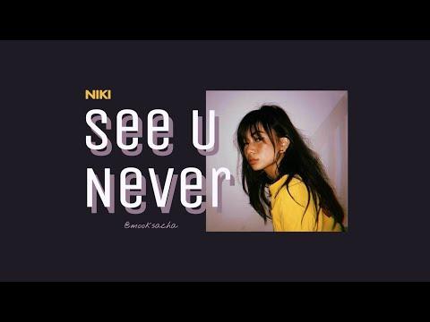 (THAI SUB) NIKI - See U Never แปลเพลง || คำอธิบายเพิ่มเติมใน description box ค่า