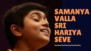 Samanyavalla Sreehariya Seve   Rahul Vellal   Tuned by Vid M S Sheela #stayhome #withme