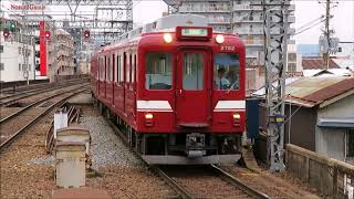 近鉄今里駅&鶴橋駅にて 2680系鮮魚列車