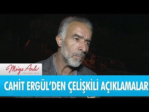 Cahit Ergül neden çelişkili açıklamalar yapıyor? - Müge Anlı ile Tatlı Sert 22 Eylül