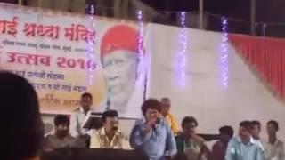 Kadu limbala aala kasa god Pala Sai leela Bhajan 2017
