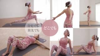 OSH Yoga 動画紹介 相楽のりこ 相楽のり子 動画 2