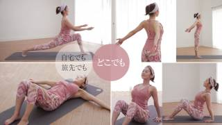OSH Yoga 動画紹介 相楽のりこ 相楽のり子 検索動画 3