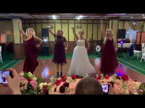 Свадебный танец подружек невесты