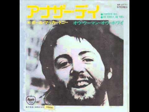 アナザー・デイ/ポール・マッカートニー Another Day/Paul McCartney ...