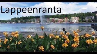VLOG 11. Финляндия, Лаппеенранта лето 2017. Видео, Достопримечательности. Finland, Lappeenranta.