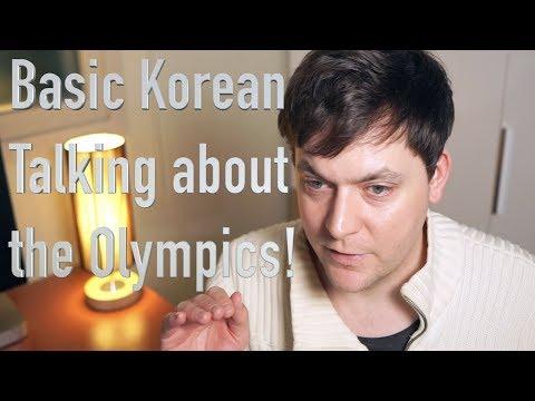 Basic Korean: Talking about the Olympics in Pyeongchang! (Bonus: How to pronounce Pyeongchang!)