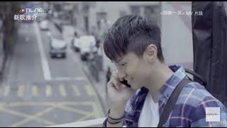 HKonlineTV - 新歌推介 : 回眸一笑 - 陳柏宇 Jason Chan