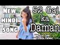 52 gaj ka daman hindi asees kaur renuka panwar dance vishakha nandal mp3