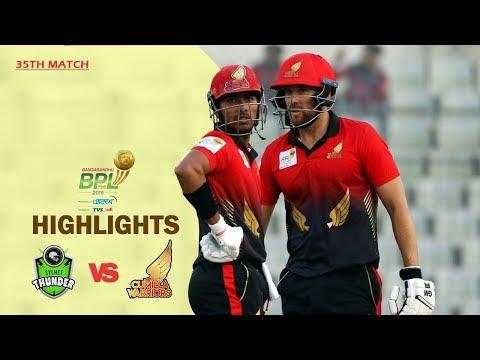 Cumilla Warriors Vs Sylhet Thunder Highlights | 35th Match | Season 7 | Bangabandhu BPL 2019-20