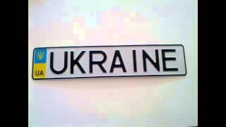Сувенирные автономера (изготовление сувенирных номеров)(Компания Avtonomerok изготовит сувенирные автономера за 1 часа. Заказать можете на сайте http://avtonomerok.com.ua/suvenirnye/..., 2016-01-30T16:16:56.000Z)