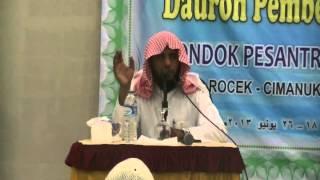 Dauroh Syaikh Muhammad di Ma'had Riyadhussholihiin Pandeglang