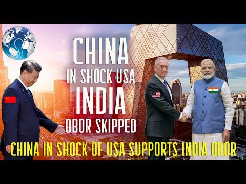 China in Shock USA Openly supports India on Opposing OBOR One Belt One Road