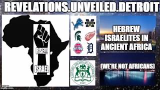 Hebrew ISRAELITES In Ancient Africa:  SLAVE Trade Supplement.