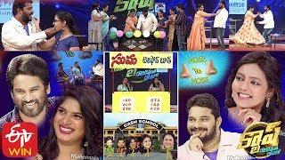 Cash Latest Promo - 22nd February 2020 - Jaffar,Roja,Deepthi,TNR - Journalists Special