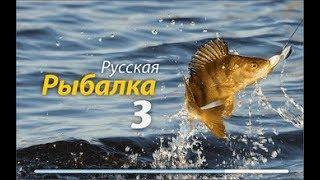 Создание водоема РР3 по фото из жизни! | Как создать свой водоем в русской рыбалке?