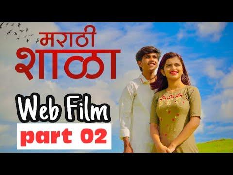 Download मराठी शाळा -Back to School | Marathi Shala | Full Movie | भाग 02