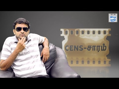 Cens-சாரம் Ep 28 | Parisi | 10 Movies @ Prime To Watch | Selfie Review