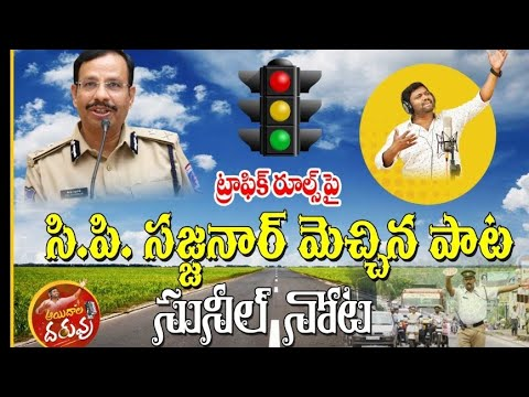 Cyberabad police launch new song to raise awareness on traffic rules
