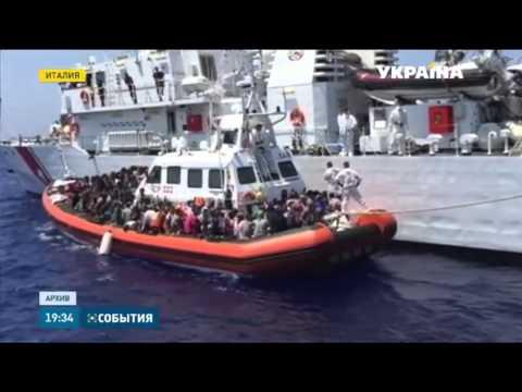 Троих украинцев задержала итальянская береговая охрана за перевозку нелегальных мигрантов