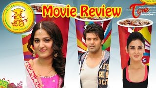 Size Zero Movie Review | Maa Review Maa Istam