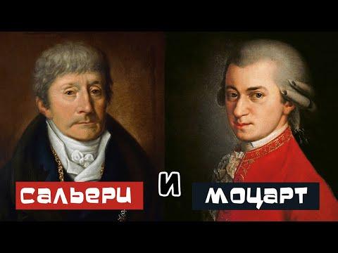 САЛЬЕРИ И МОЦАРТ - Александр Хакимов - Алматы, 2019