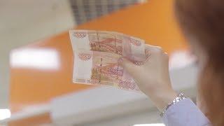 Фальшивые деньги: Сразу и не отличишь