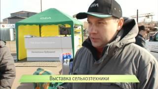 видео Запчасти на сельхозтехнику от Агромаркета Украина