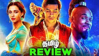 Aladdin Tamil Movie REVIEW (தமிழ்)