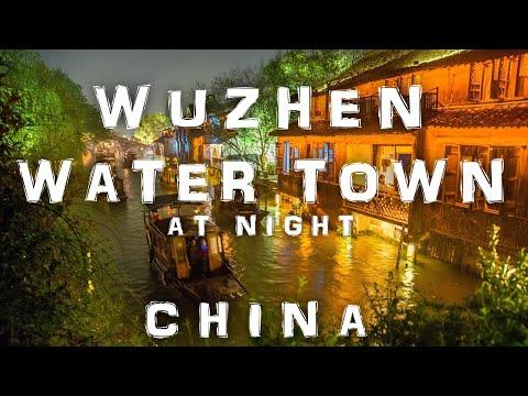 A Night in Wuzhen Water Town, China (Kumar ELLAWALA)