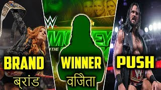 WWE schedule, Becky's brand, Money in the Bank plans, Superstar Shake-up reversals, more!