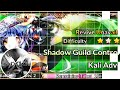 Knights Chronicle 一 Kali Advent Dungeon ☆4 [Shadow Guild Controller]