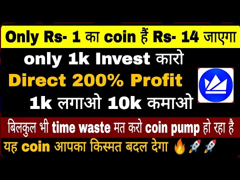 🔴 100X Profit 🚀 Crypto News Today | Why Crypto Market Is Going Down Today | Which Crypto To Invest