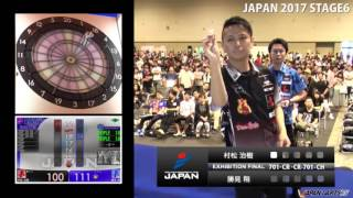 村松 治樹 VS 勝見 翔 ‐JAPAN 2017 STAGE6 JAPAN16 EXHIBITION FINAL
