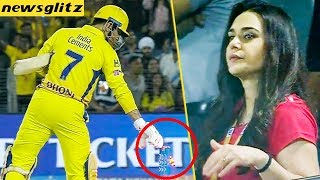 Preity Zinta Reaction For Dhoni's Finishing Style | CSK Vs KXIP Match Highlights | IPL 2018
