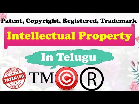 Intellectual Property Rights In Telugu || Patents || Copyright || TradeMark || Registered