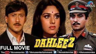 Dahleez | Bollywood Movies Full Movie | Jackie Shroff Movies | Meenakshi Sheshadri | Hindi Movie