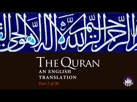 Juz 2, The Quran: An English Translation, Part 2 of 30