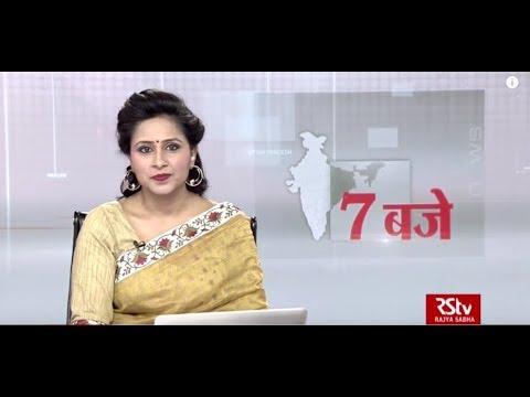 Hindi News Bulletin | हिंदी समाचार बुलेटिन – Feb 21, 2019 (7 pm)