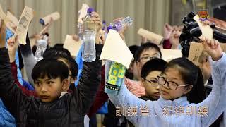 Publication Date: 2017-09-05 | Video Title: 福榮街官立小學16-17年度 - 六年級戶外教育營短片